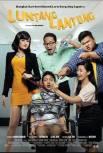 poster film lunlan