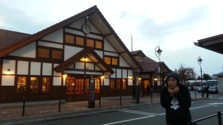 stasiun Kawaguchi
